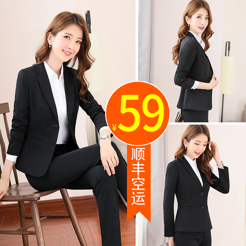 Suit suit overalls Temperament fashion high-end goddess Fan college student interview suit professional dress female spring and autumn
