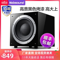 Nobsound Lope sound SW-500 home theater 10-inch Active Super Heavy 8-inch subwoofer speakers