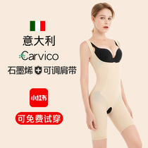Italy carvico body shaping clothing female body shaping clothing official website summer ultra-thin production after the abdomen waist burning fat