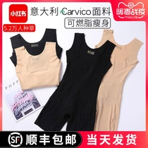 carvico postpartum abdominal body sculpting clothing female body corset waist fat body shaping underwear without trace slimming