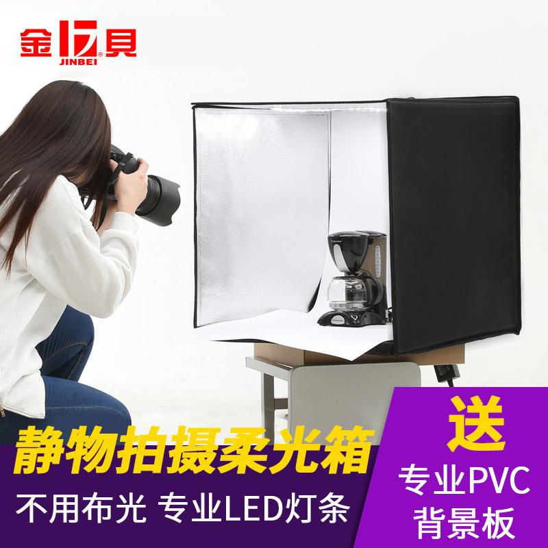 Kimbe professional shooting box 660LED soft light box small still life products mobile Taobao photo box studio