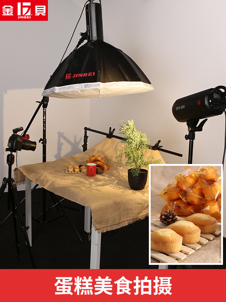 Kimberly Photo Light DPX-600W-800W-1000W Studio Photo Studio Flash Lighting Studio Set