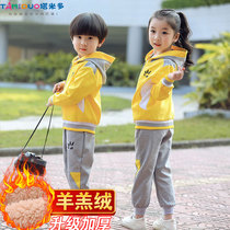 Kindergarten clothes spring and autumn movement three sets of childrens uniforms class uniforms primary school uniforms spring and autumn winter suits