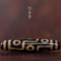 Nine-eyed Dzi Pearl Necklace to Pure Old Mine Tibet Dzi Pearl Pendant True Dzi Pearl Collection