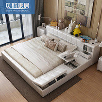 Leather bed modern leather bed 1.8 meters double bed bed tatami leather storage marriage bed bed