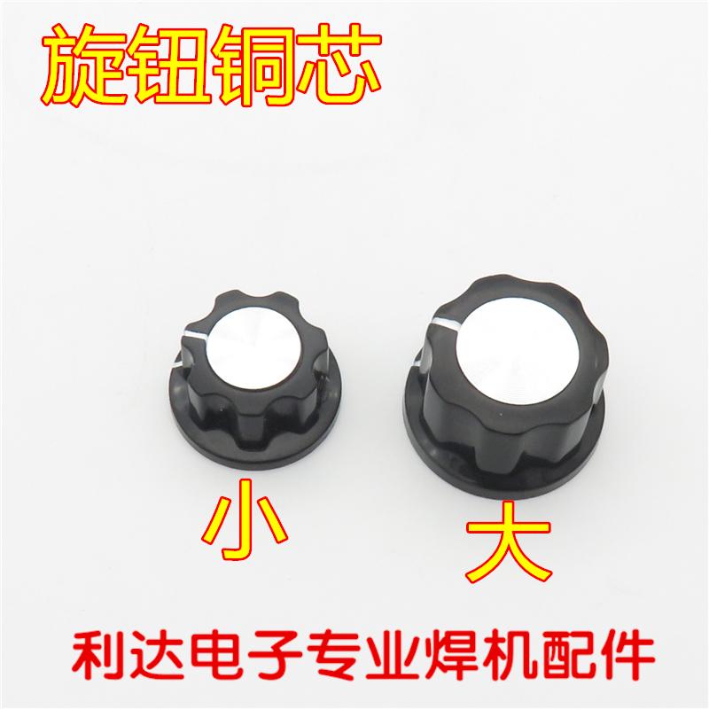 MF-A03 RN99D A03 MFA03 power generator knob glue wood knob RV24 3590S hat