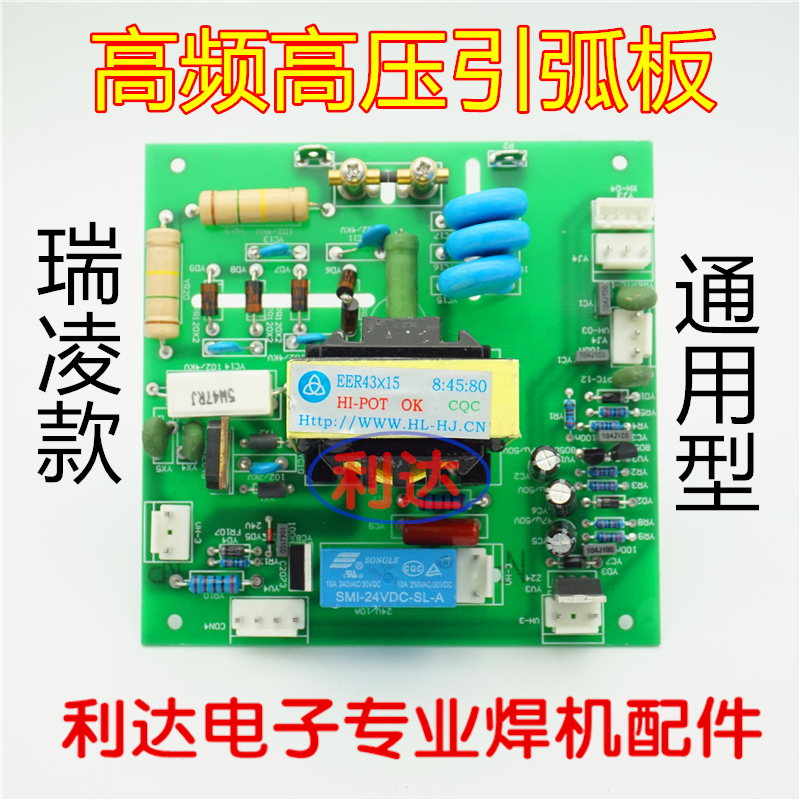 Ruiling TIG WS 250 315 400 three-phase inverted arc welder high-frequency plate arc plate special price