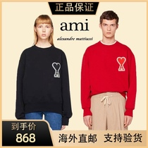 French Ami love embroidery sweater simple men and women with loose cotton long sleeve top