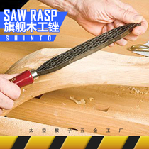 The shopkeeper recommended that Japan import Shendong shinto powerful woodworking saw file file under the material huge fast hand easy to save effort