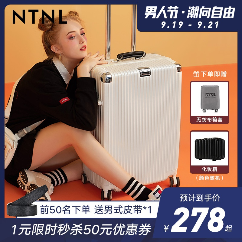 NTNL suitcase ins net red password box 20 inch universal wheel suitcase male 24 Korean version suitcase pull rod box female