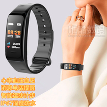 Huawei P10P9P8ECG+PPG Electrode photoelectric test blood pressure heart rate electrocardiogram respiratory test Intelligent Bracelet