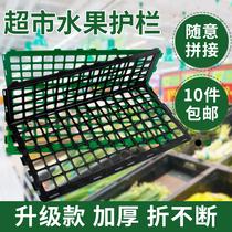 Fruits clôture cloison frais chicane Supermarché Pile tête fruits et légumes clôture partition fruits clôture Supermarché légumes clôture