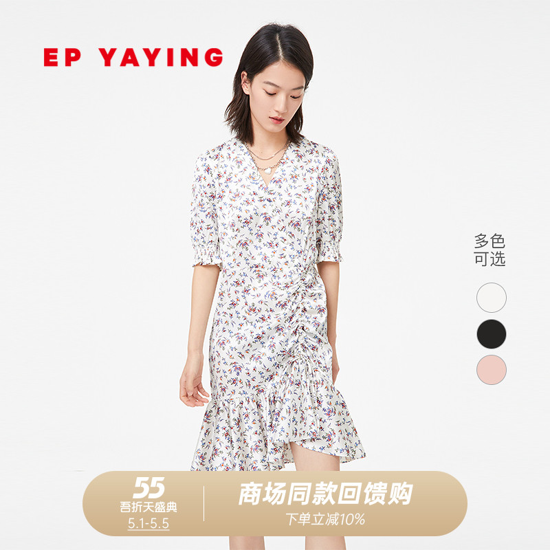 EP Ya Ying female Zhang Jiani star with mulberry silk national style floral dress 2021 Spring summer new 4521A