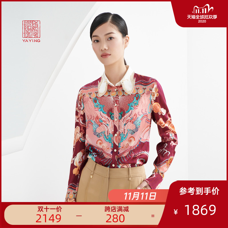 Chinas Yaying national style as the cloud-printed Phoenix collar silk print shirt 20 new 2210A