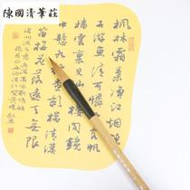 Net Wolf tail two national Qing pen Village Senior custom Wolf Titmouse medium peak 3 1CM study four treasures with a brush new