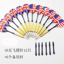 12 16 g darts needle match darts needle professional darts tie balloon flying label Send 6 spare Rod