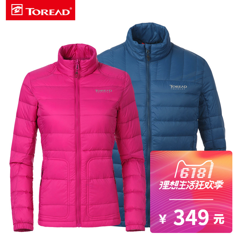 Pathfinder autumn and winter new outdoor men and women windproof warm jacket light jacket outdoor sports down jacket