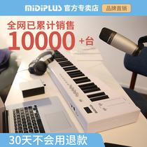 Midiplus 88 key music composer 49 key 37 key 25 key Portable 61 key counterweight MIDI keyboard