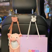 Car seat back hook cartoon multifunctional items rear seat invisible cute little hook car supplies Daquan