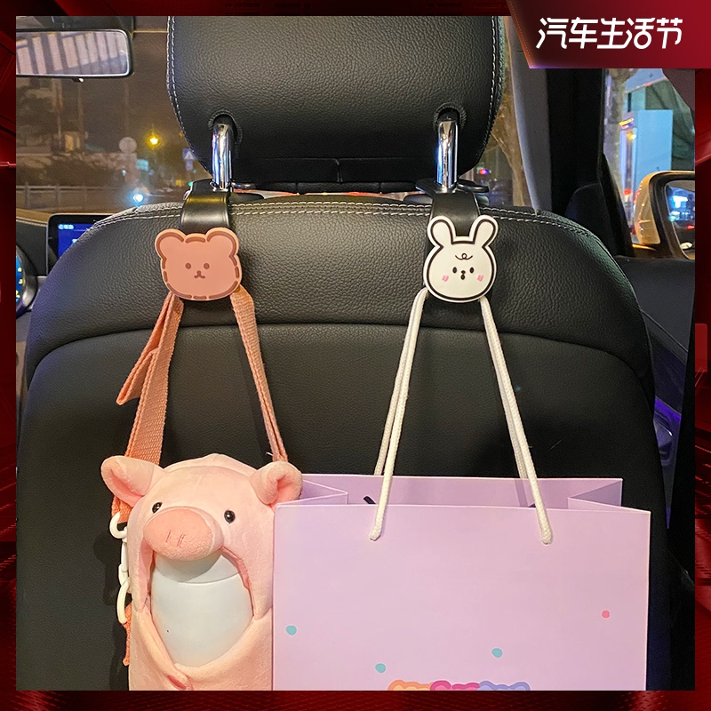 Car seat back hook cartoon multi-function set-up rear seat invisible cute small hook car supplies