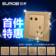 European switch socket, champagne, brushed gold wall, two or three insert, twisted wire, oblique, 5, five hole power socket panel