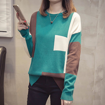 Fat sister plus fat mm autumn winter loose knitted bottom shirt