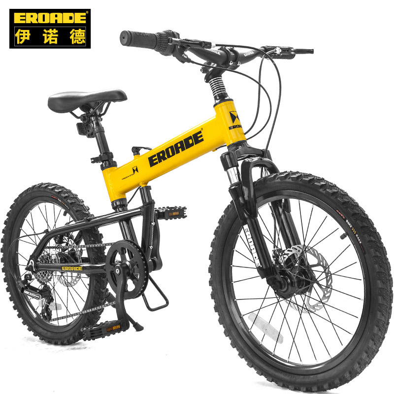 German EROADE childrens mountain bike boys and schoolgirl stacked bicycle shock-absorbing variable speed middle school children and teenagers