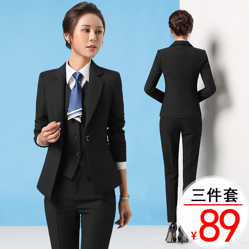Suit suit women autumn and winter work clothes interview Korean version of professional suits to work dress female college students fashion temperament
