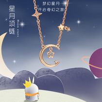 Star moon necklace female 18K gold rose gold diamond clavicle chain small net red color gold Tanabata gift to send his girlfriend