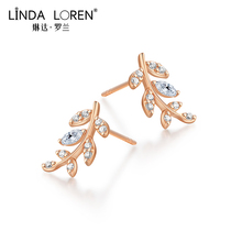 Linda Roland 18k gold earrings female rose gold sense of simplicity net red net Valentines Day gift to his girlfriend