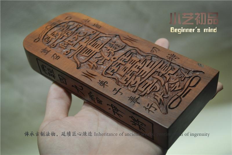 Trop vieux jun jetons de foudre frapper bouleau vieux monsieur frappé à la main mal Taoist arme juridique Taoist fournit taoïste jeton