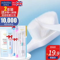Wan Mao moon toothbrush post-partum soft hair pregnant womens special toiletries ultra-soft fine pregnancy maternity toothpaste set