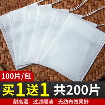Tea bag bag Disposable soup seasoning Tea bag Halogen material Traditional Chinese medicine decoction Gauze bag Filter tea bag package bag