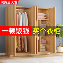 Wardrobe Household bedroom Modern simple rental room with economical solid wood simple small storage storage cabinet