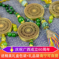Guangxi Copper Drum Zhuang Special folk handicrafts long rope short rope pendant Business Gift remembrance