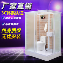 Integral shower room with toilet integral shower room integral toilet with toilet washbasin