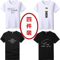 Vêtements dété Basant La Chemise À Manches Courtes T-shirt hommes coréenne top T-shirt jeunes moitié manches 2019 hommes de tendance