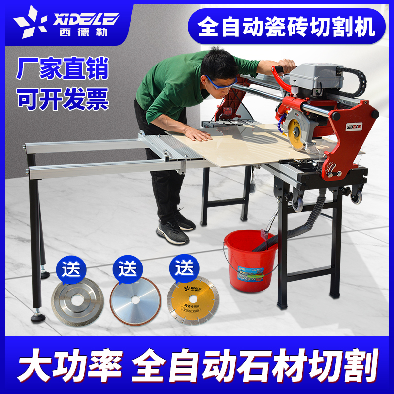Sidler water knife cutting machine tile fully automatic multi-functional 45-degree angler ultra-high-pressure stone pusher
