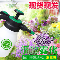 Old A disinfection spray pot watering household gardening sprinkler air pressure sprayer bottle pressure spray kettle watering pot