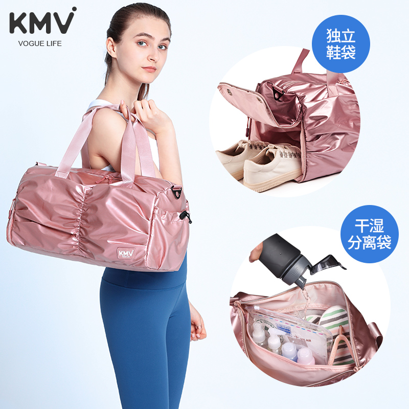 Fitness Bag Women's Dry-Wet Separation Swimming Bag Portable Waterproof Moisture Gymnasium Sports Travel Bag Women's Small Yoga Bag