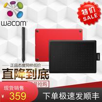 Wacom learning Board CTL671 доска с ручной росписью Bamboo672 M CTL471 s digital painting Board 472
