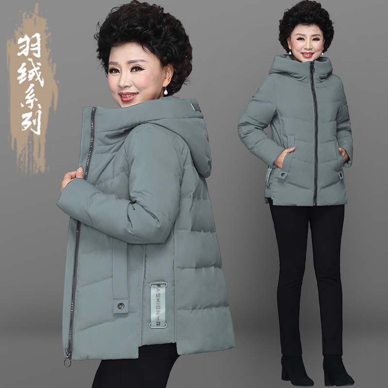 Mom down jacket 2020 new foreign pie middle-aged womens winter cotton wool short middle-aged autumn and winter coat