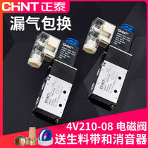 Zhengtai solenoid valve 4v210-08 pneumatic 12v valve controller switch 24v electronic valve 220v two-way five-way