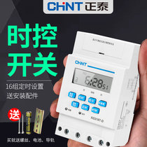 Zhengtai time switch time controller fully automatic power-off time control time and space 220v billboard light box microcomputer