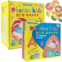 (Official package) Dandelion English Spelling King Phonics Kids 1-6 Complete 12 Volumes of Natural Spelling