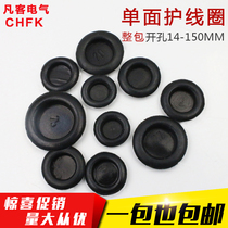 One-sided guard coil over-the-line ring rubber ring rubber ring seal ring seal cover s14-150mm whole package black