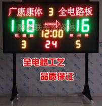 Manufacturers straight for multi-function wireless basketball game electronic scoreboard electronic scorer with 24-second timer