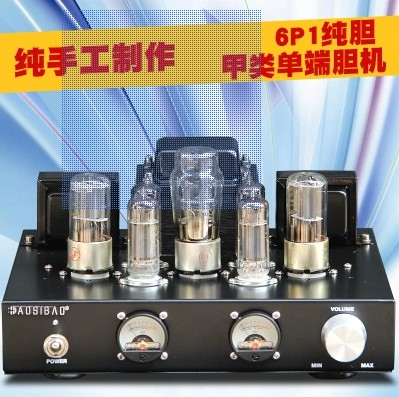 6P1 Class A Single-ended Parallel Pure Biliary Machine Rectifier 6n8p Push 6P1 Hand-built Electronic Tube Power Amplifier