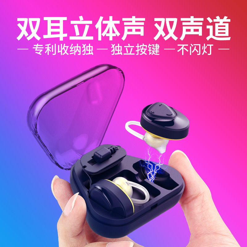 BL02 Wireless Invisible Motion Ear-Hanging Bluetooth Headset Ultra-Small Mini-Earplug Type Applicable for Driving