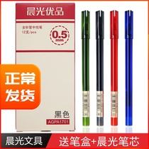 Morning light agpa1701 premium gel pen student exam carbon needle water pen 0 5mm Free Shipping black red and blue refill